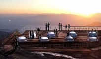 竜王スキーバークSORA terrace